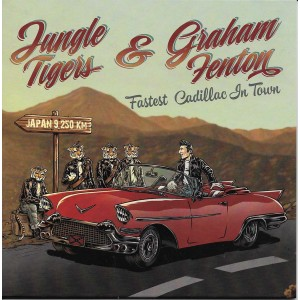 http://www.rocking-all-life-long.com/3361-7731-thickbox/jungle-tigers-graham-fenton.jpg