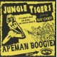 Jungle Tigers featuring Ray Campi