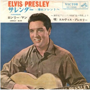 http://www.rocking-all-life-long.com/703-1798-thickbox/elvis-presley.jpg