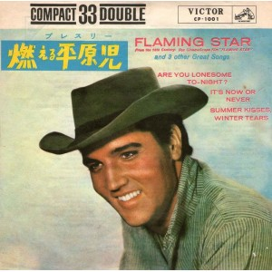 http://www.rocking-all-life-long.com/704-1802-thickbox/elvis-presley.jpg