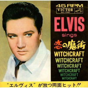 http://www.rocking-all-life-long.com/706-1811-thickbox/elvis-presley.jpg
